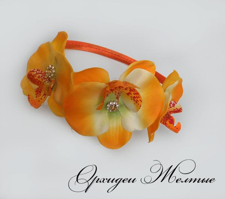 Ободок с орхидеями своими руками