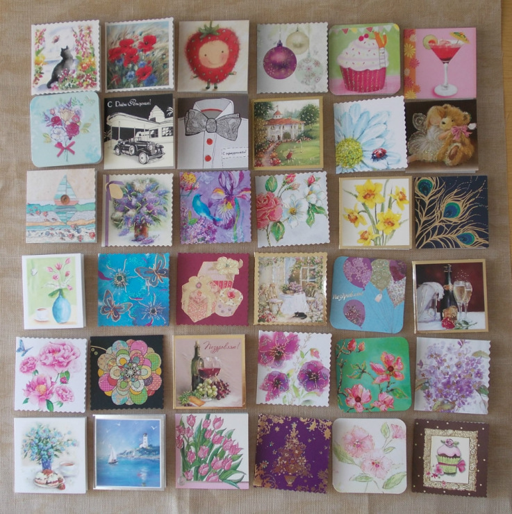 Коллекции открыток 25