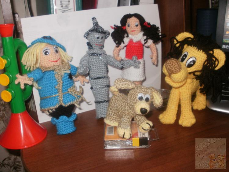 Город игрушек игрушки своими руками 707