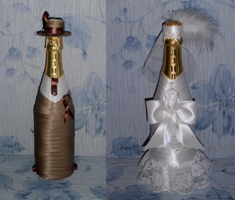 Поздравление с 1 годовщиной свадьбы прикольные 23