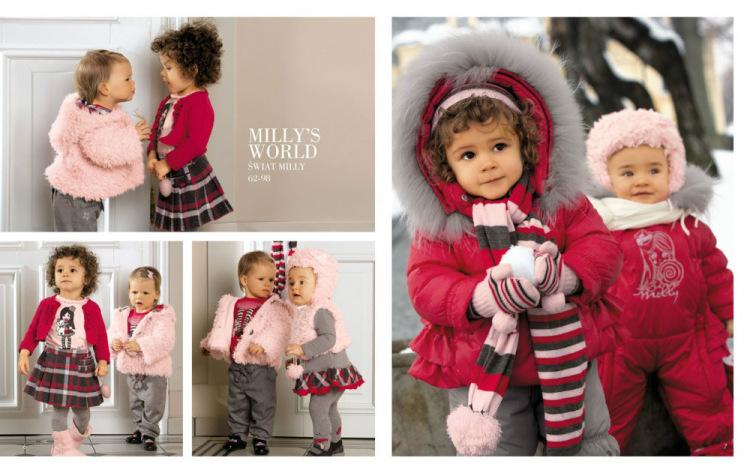 Интернет Магазин Польской Детской Одежды