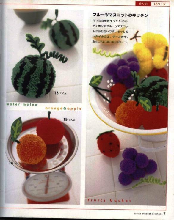 Как сделать из помпона фрукты