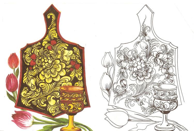 Хохлома рисунок раскраска