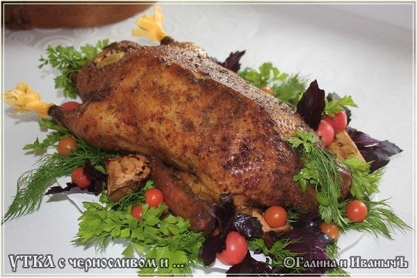 Песочный пирог с курицей и картошкой рецепт