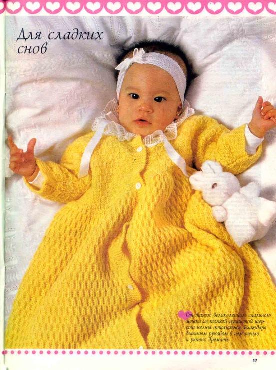 Спальники для новорожденных связать 116