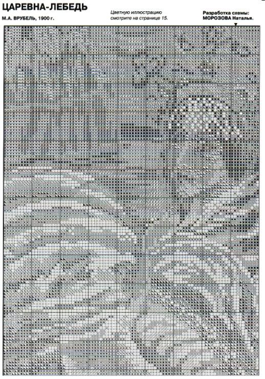 Вышивка схема царевна лебедь 14