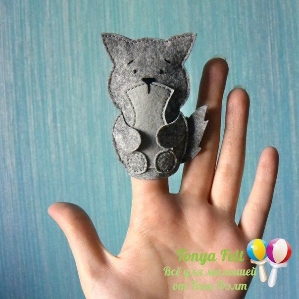 Маленький волк своими руками
