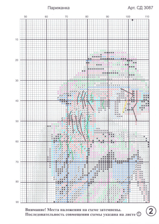 Вышивка схема парижанка 211