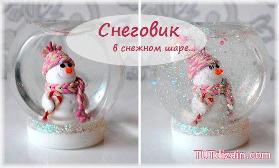 Как сделать шарик со снегом внутри - Val-spb.ru