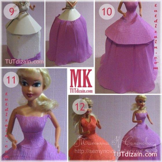 Куклы из гофрированной и конфет бумаги