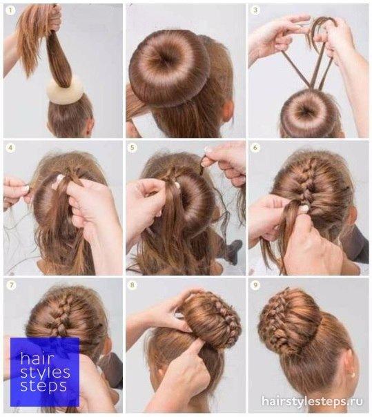 Прически для длинных волос в домашних условиях пошагово с фото