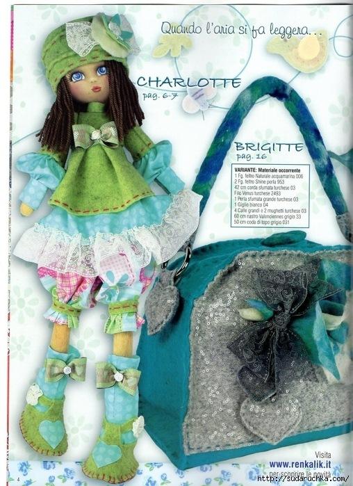 Кукла и журнал ручной работы