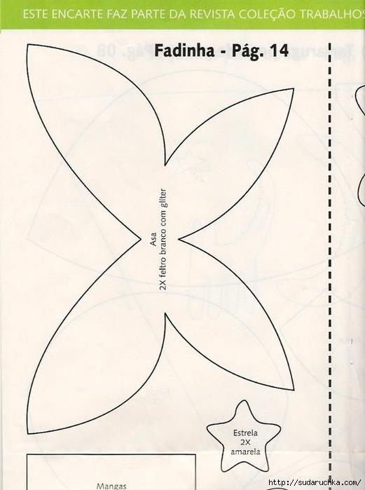 Бабочки из ткани выкройки