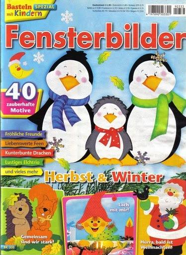 Детские журналы поделки из бумаги