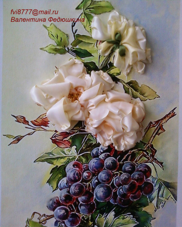 Вышивка винограда лентами 27
