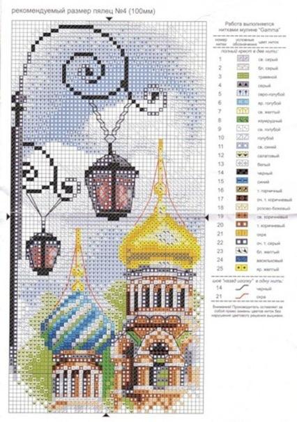 Схемы вышивок крестом городской пейзаж