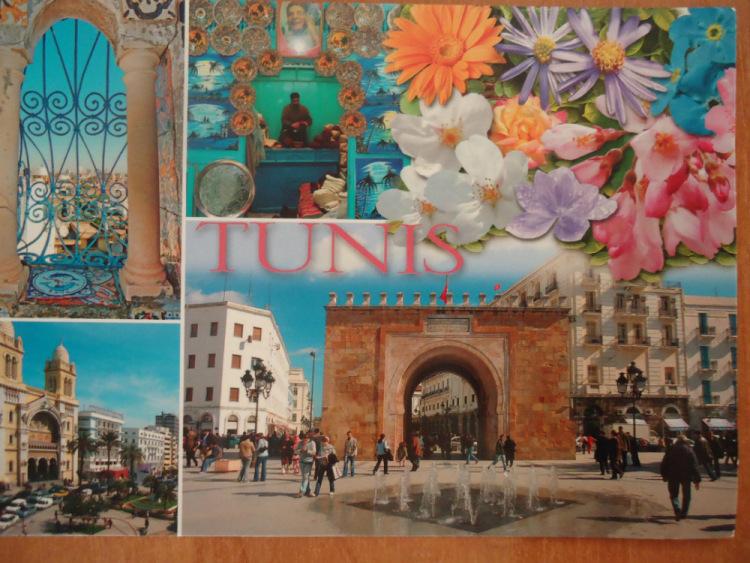 Отправить открытку из туниса 76