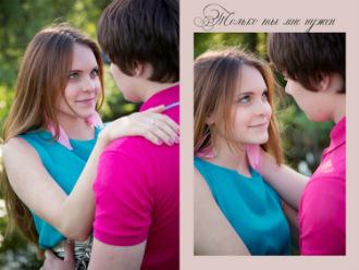 Фотограф Love Story Виктория Прохорова - Москва